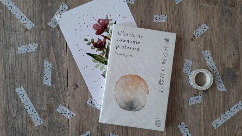 """okładka książki """"Ukochane równanie profesora"""" Yoko Ogawa"""